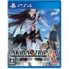 PS4 Akiba's Trip 2+A : Z2-JP