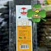 ขนม งาดำข้าวกล้อง รสทิพย์Tai Tai (40กรัม) ไทไท รสข้าวกล้อง อร่อยได้ประโยชน์คุณค่าธัญญาหาร Clean Food