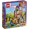 LEGO Friends 41340 เลโก้ Friendship House