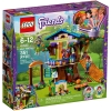 LEGO Friends 41335 เลโก้ Mia's Tree House