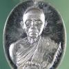 เหรียญรูปไข่ หลวงพ่อคูณ รุ่นปาฏิหาริย์ EOD เนื้อเงิน B3 (ชุดกรรมการอุปถัมภ์) 902 กล่องเดิม
