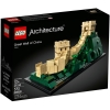 LEGO Architecture 21041 เลโก้ Great Wall of China