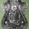 เหรียญเสมา หลวงพ่อคูณ รุ่น ที่ระฤกเลื่อนสมณศักดิ์ 47 เนื้อเงิน No.1299 กล่องกำมะหยี่ 1800 ราคาจอง
