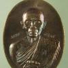 เหรียญรูปไข่ หลวงพ่อคูณ รุ่นปาฏิหาริย์ EOD เนื้อนวะ No.369