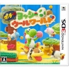 3DS Poochy And Yoshis Woolly World : JP
