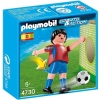 Playmobil 4730 Spain Soccer Player