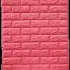 วอลเปเปอร์ 3 มิติ สีชมพู