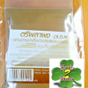 ตรีผลาผง ชงดื่ม สมุนไพรไทยที่มี สรรพคุณล้างพิษออกจากร่างกาย