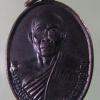เหรียญหน้าตรง หลวงพ่อสาคร หลังยันต์ห้า รุ่นแรก เนื้อทองแดง ปี 2530