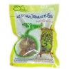 มะขามป้อมแช่อิ่ม อมาลิกา (90 กรัม) แพ็คเหลือง ผลไม้ที่มีวิตามินซีสูงเป็นสมุนไพรแก้ไอ ออร์กานิคแท้ ๆ ของทานเล่นที่มากประโยชน์