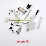 เหล็กครอบ (ชุด) I Phone 6S