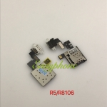 ชุดก้นชาจน์ OPPO - R5 / R8106