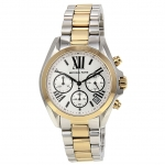 นาฬิกาข้อมือ Michael Kors รุ่น MK5912