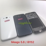 หน้ากาก Samsung i9152/Mega 5.8