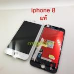 LCD iPhone 8G แท้