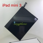 LCD I Pad mini 3 จอเปล่า