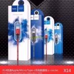 Hoco สายชาร์จ USB DataCable X14 Type-c 2เมตร. แท้100%