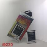แบตเตอร์รี่ งานบริษัท ( มี มอก ไส้เต็ม ) Samsung Galaxy Note 1 // i9220 / N7000