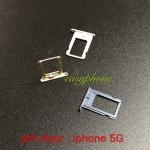 ถาดใส่ซิม I Phone 5G