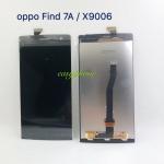 หน้าจอ OPPO Find7A / X9006 (งานแท้ )