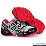 พบกับรองเท้าวิ่ง รองเท้ากีฬา คุณภาพเยี่ยมที่จะต้องทำให้คุณอยากออกกำลังกายขึ้นมา