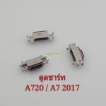 ตูดชาร์ท Type-c Samsung A720 / A7 (2017)