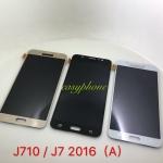 LCD J710 / J7 (2016) (เป็นจอชุดงานAปรับแสงไม่ได้) // มีสี ขาว,ดำ,ทอง
