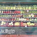 Liu Bolin n1-pm12