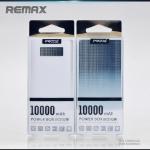 PowerBank PRODA LCD 10000mAh แท้