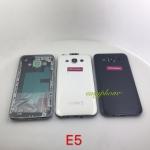 หน้ากาก Samsung E5/E500