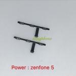 แพรสวิท เปิด-ปิด Zenfone 5