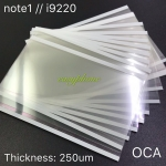 OCA Samsung note1