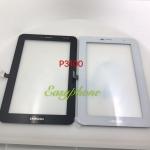 ทัสกรีน Samsung P3100 / P3110【Galaxy Tab 2 7.0 】