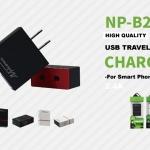 หัวชาร์ทบ้าน (Adapter) NP-B2 2USB