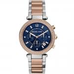 นาฬิกาข้อมือ Michael Kors รุ่น MK6141