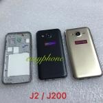 หน้ากาก Samsung J2/J200