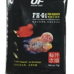 อาหารปลาหมอสี Ocean free FH-G1 เร่งสี 20g 3 ซอง