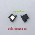 ลำโพง I Phone 5C