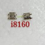 ตูดชาร์ท i8160 แท้
