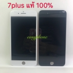 LCD iPhone 7plus แท้