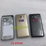 หน้ากาก Samsung J2 Prime