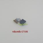 กล้องหลัง Galaxy Grand2//G7106