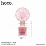 พัดลม Hoco