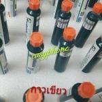 น้ำยาเคลือบบอร์ด UVH900