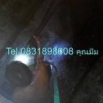 บริการสูบส้วม 0831898608 บางคอแหลม•สูบไขมัน•ลอกท่อ•สูบบ่อเกรอะ•รถดูดส้วม•กรุงเทพฯและปริมณฑล (กทม.)