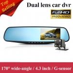 """กล้องติดรถยนต์ กระจกมองหลัง รุ่น PZ916 หน้าจอกว้าง 4.3"""" Full HD 1080P เลนส์ 170 องศา พร้อมกล้องหลัง ราคา 1,650 บาท"""