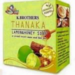 สบู่ทานาคา มะนาวผสมน้ำผึ้ง K.Brothers(60 กรัม) สบู่สมุนไพร ลดริ้วรอย ให้ผิวขาวใส เรียบเนียน