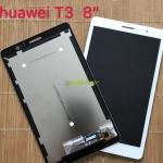 """LCD Huawei T3 8"""""""