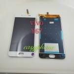 LCD vivo Y67 / V5