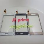 ทีสกรีน Samsung J2 prime